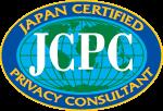 JCPC マイナンバーにも対応個人情報保護のプロフェッショナル資格